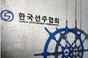 한국선주협회 선박평형수처리장치 설치 금융지원 요청