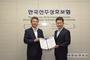 KP&I 보험사 ISO 9001인증 KR과 상생협력