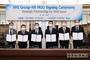 한국선급-현대중공업그룹, 환경규제 대응을 위한 전략적 제휴 협약 체결